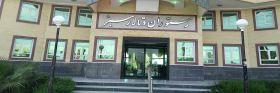 بهترین رستوران مهریز در یزد