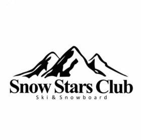 باشگاه ستارگان برفی