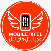 هایتل موبایل تهران