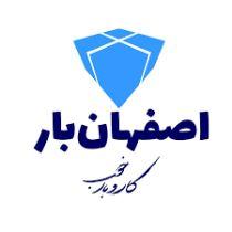 شرکت اصفهان بار
